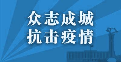 """江苏省市场监管局推出""""18+12""""措施 全省复工复产成效明显"""