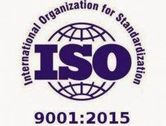 新版质量管理体系认证实施意见发布